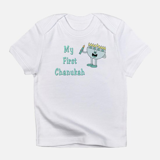 MY FIRST HANUKKAH Infant T-Shirt