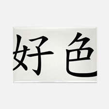 Chinese Horny Symbol Rectangle Magnet (100 pack)