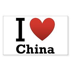 I Love China Decal