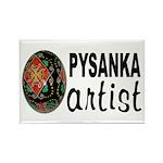 Pysanka Artist Rectangle Magnet (10 pack)
