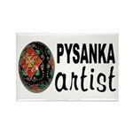 Pysanka Artist Rectangle Magnet