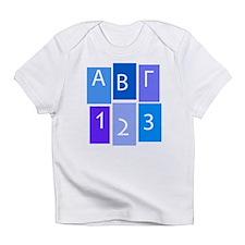 GREEK ABC/123 Infant T-Shirt