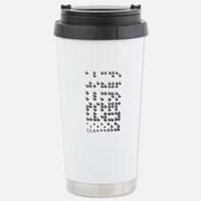 Braille Letters A to Z. Stainless Steel Travel Mug