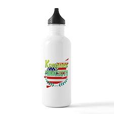 World's sweetest great grandm Sigg Water Bottle