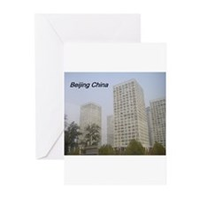 High Rise Beijing China Greeting Cards (Pk of 10)