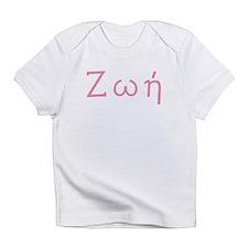 Zoe (Greek) Infant T-Shirt