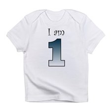 I am 1 (navy blue) Infant T-Shirt