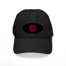 Aegishjalmur Baseball Hat