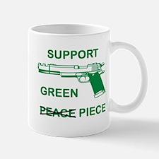 SUPPORT GREEN PIECE