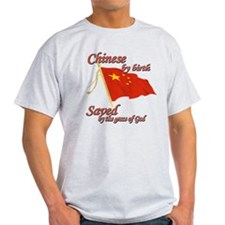 Chinese by birth T-Shirt