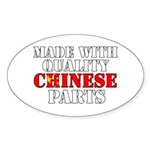 Quality Chinese Parts Sticker (Oval)