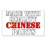 Quality Chinese Parts Sticker (Rectangle)