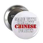 Quality Chinese Parts 2.25
