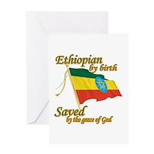 Ethiopian by birth Greeting Card