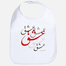 Eshgh (Love in Persian Calligraphy) Bib