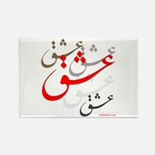 Eshgh (Love in Persian Calligraphy) Rectangle Magn