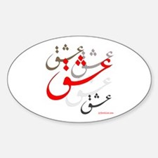 Eshgh (Love in Persian Calligraphy) Oval Decal