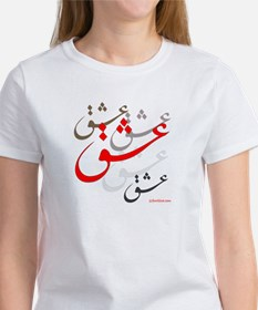 Eshgh (Love in Persian Calligraphy) Tee