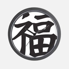 Chinese Luck Wall Clock