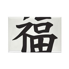 Chinese Luck Rectangle Magnet