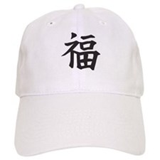 Chinese Luck Baseball Cap