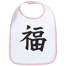 Chinese Luck Bib
