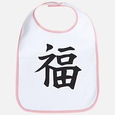 Chinese Luck Bib