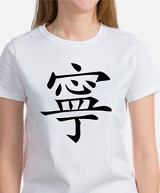 Chinese Peace Tee
