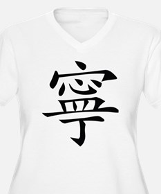 Chinese Peace T-Shirt