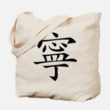 Chinese Peace Tote Bag