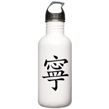 Chinese Peace Water Bottle