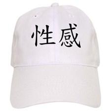 Chinese Sexy Baseball Cap
