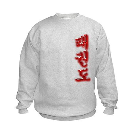 Red Lettering Kids Sweatshirt