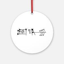 Amagi Ornament (Round)