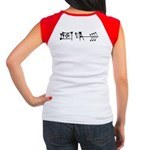 Amagi Women's Cap Sleeve T-Shirt
