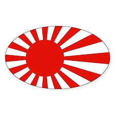 Japanese Flag Rising Sun Japan Decal