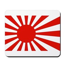 Japanese Flag Rising Sun Japan Mousepad