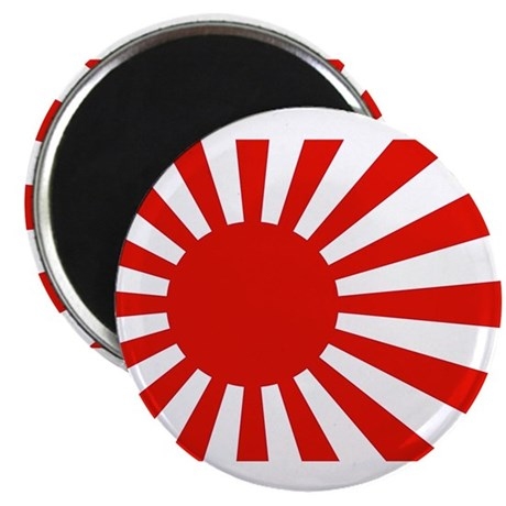 "Japanese Flag Rising Sun Japan 2.25"" Magnet (100 p"