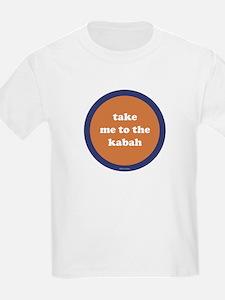 Kabah Kids T-Shirt (orange + blue)