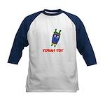 Torah Tot Jewish Kids Baseball Jersey