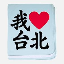 I love Taipei baby blanket