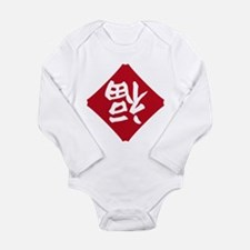 Happiness FU reversed Long Sleeve Infant Bodysuit