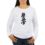 Kyokushin karate Women's Long Sleeve T-Shirt