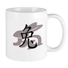 2011 Year of the Rabbit Small Mug
