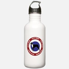Boston Terrier Bullseye Water Bottle
