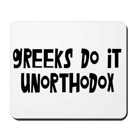 Greeks Do It Unorthodox Shirt Mousepad