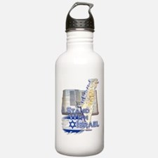 I Stand With Israel - Water Bottle