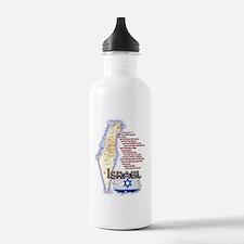 Gen 12: 1-3 Water Bottle