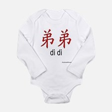 Little Brother (Di di) Long Sleeve Infant Bodysuit
