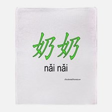 Paternal Grandmother (Nai nai) Throw Blanket